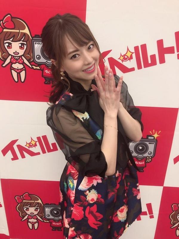 熟女になった吉沢明歩さん、現在の様子がコチラ【画像】43枚のa22枚目