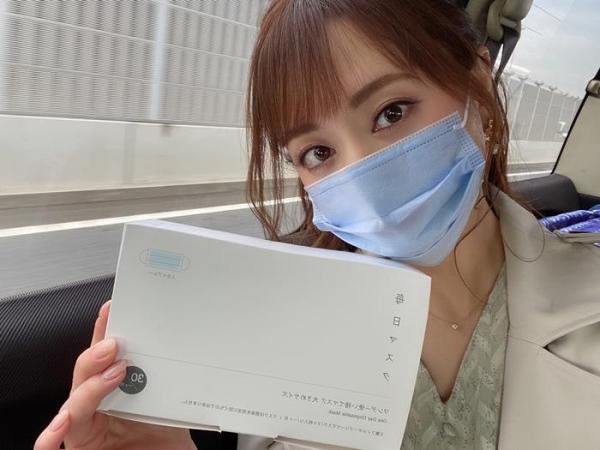 熟女になった吉沢明歩さん、現在の様子がコチラ【画像】43枚のa30枚目