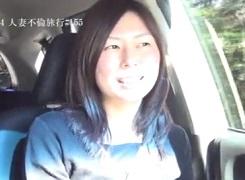 不倫ドライブ温泉旅行