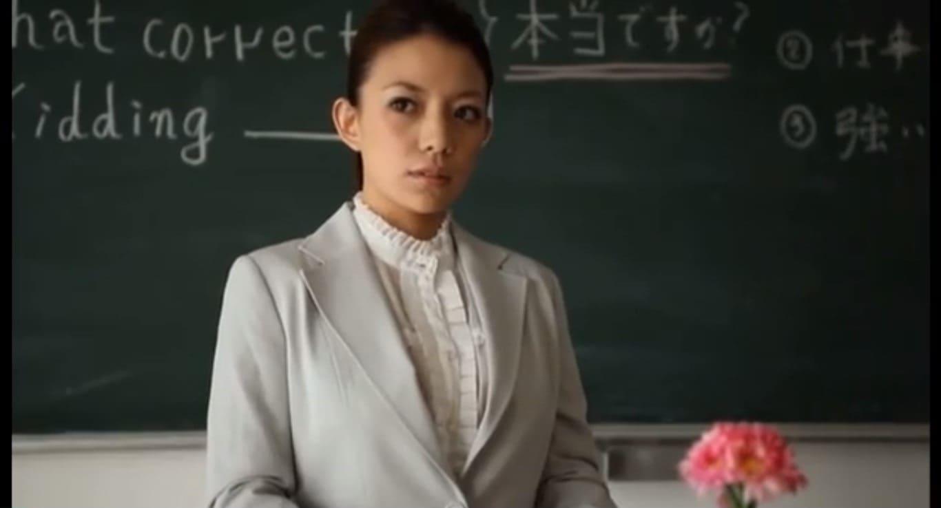 調教される巨乳女教師織田真子