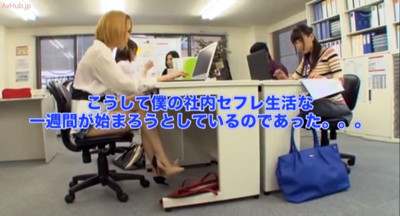 アパレル系オフィスで働く朝妃彩葉