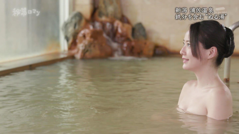 H画像案内 【秘湯ロマンで吉山りさのおっぱい半ポロ入浴】