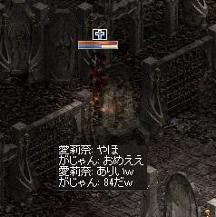 LinC1441.jpg