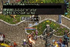 LinC1453.jpg