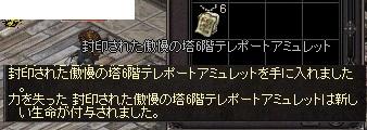 LinC1542.jpg