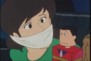 ルパン三世 (TV第2シリーズ) 151 (3)