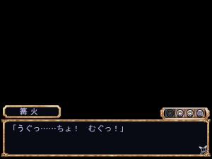 乳忍者~摩天楼へ乳ボンバー~ (1)