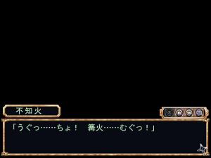 乳忍者~摩天楼へ乳ボンバー~ (7)
