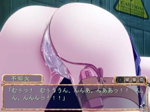 乳忍者~摩天楼へ乳ボンバー~ (12)