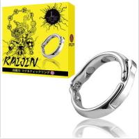 【RAIJIN-高磁力マグネティックリングL】の詳細を見る