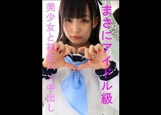 【無修正】10代のJKコスのアイドル級美少女がマン汁まき散らす円光ハメ撮り