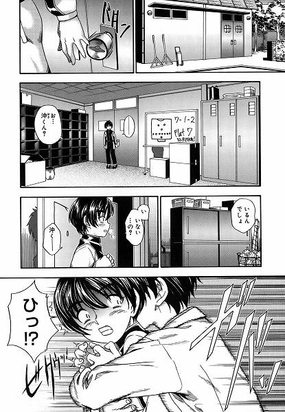 006_koi_006.jpg