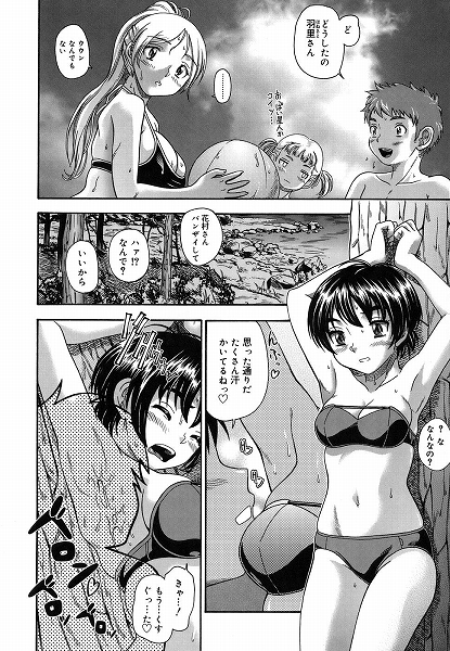 058_koi_058.jpg
