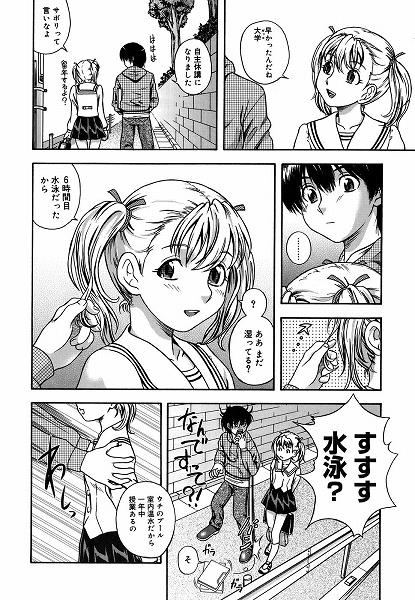 128_koi_128.jpg