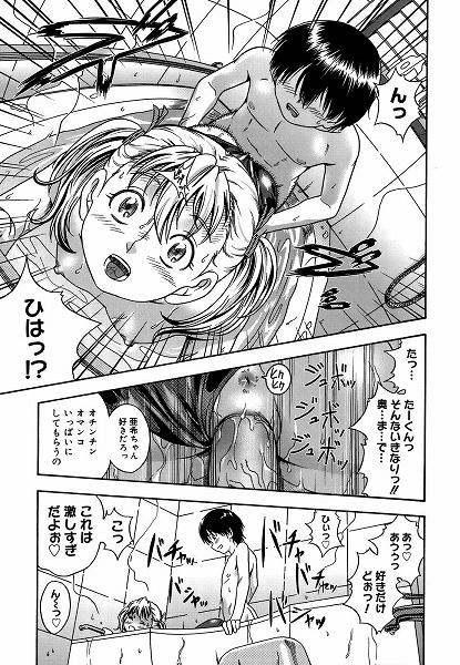 139_koi_139.jpg