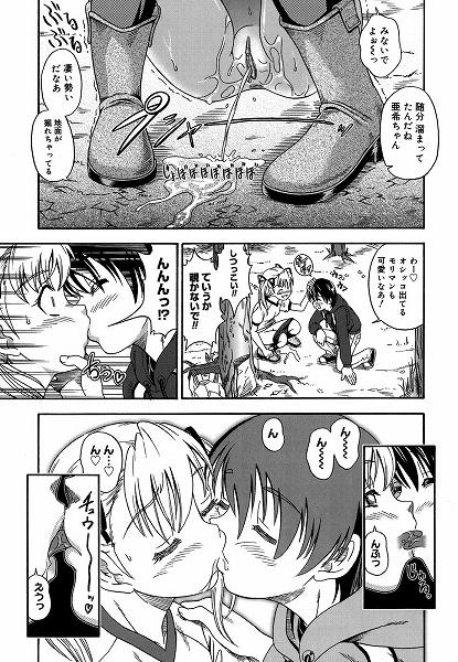 158_koi_157.jpg