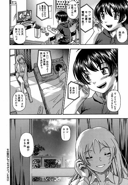 205_koi_204.jpg
