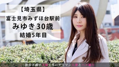【キュンキュン締まる優良マ●コ】今からこの人妻とハメ撮りします。03 ミユキさん 30歳 結婚5年目 336KNB-107 (有原ミユキ) 03