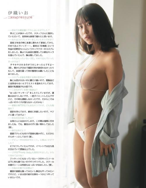 伊織いお Jカップ グラビアアイドル 63