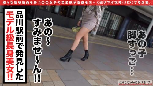 【〇〇型女子のトリセツ】AB型るなちゃん 22歳 428SUKE-027 (木下ひまり) 01