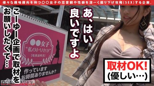 【〇〇型女子のトリセツ】AB型るなちゃん 22歳 428SUKE-027 (木下ひまり) 02