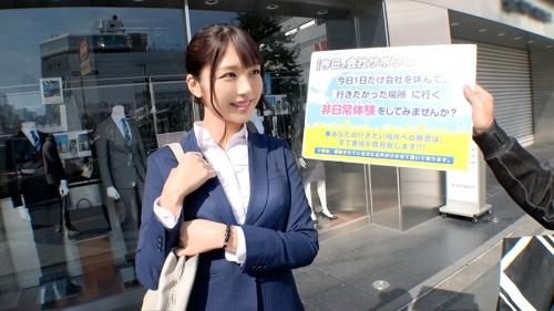 今日、会社サボりませんか?13in錦糸町 ひまりちゃん 24歳 不動産営業 300MIUM-588(木下ひまり) 01
