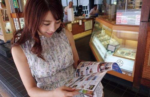 森咲智美 37