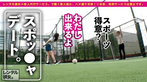 【レンタル彼女】ちーちゃん 19歳 300MIUM-595(桜井千春) 03