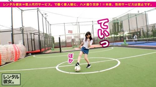【レンタル彼女】ちーちゃん 19歳 300MIUM-595(桜井千春) 04