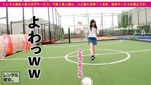 【レンタル彼女】ちーちゃん 19歳 300MIUM-595(桜井千春) 05