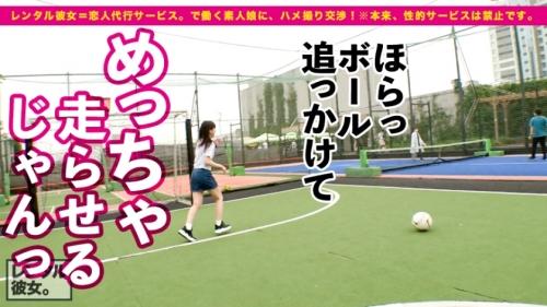 【レンタル彼女】ちーちゃん 19歳 300MIUM-595(桜井千春) 06