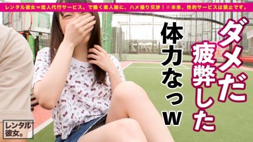 【レンタル彼女】ちーちゃん 19歳 300MIUM-595(桜井千春) 07