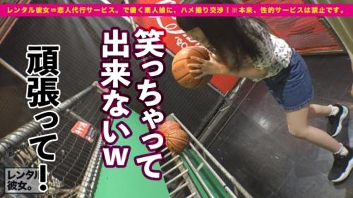 【レンタル彼女】ちーちゃん 19歳 300MIUM-595(桜井千春) 08