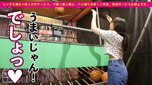 【レンタル彼女】ちーちゃん 19歳 300MIUM-595(桜井千春) 09