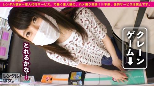 【レンタル彼女】ちーちゃん 19歳 300MIUM-595(桜井千春) 10