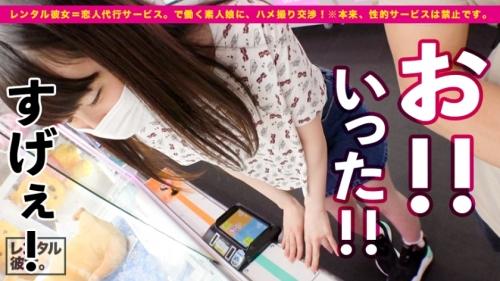 【レンタル彼女】ちーちゃん 19歳 300MIUM-595(桜井千春) 11