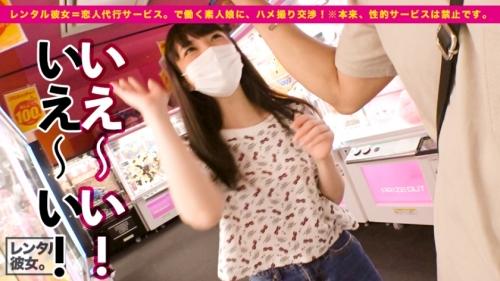 【レンタル彼女】ちーちゃん 19歳 300MIUM-595(桜井千春) 12