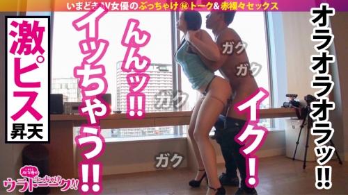 MGS動画 ウラトーーク Talk.02 城山若菜 26歳 AV女優歴1年 451HHH-002 17