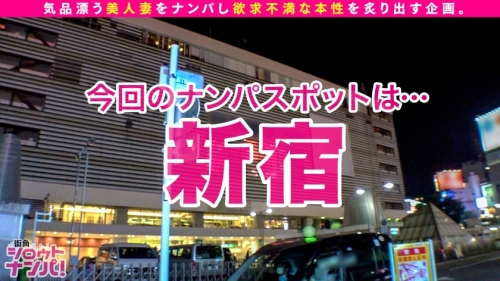 MGS動画 【美人妻をガチ口説き。】 ねね 27歳 専業主婦 300MAAN-552 (田中ねね) 01