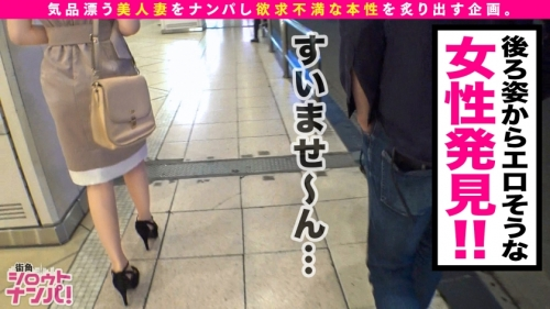 MGS動画 【美人妻をガチ口説き。】 ねね 27歳 専業主婦 300MAAN-552 (田中ねね) 02