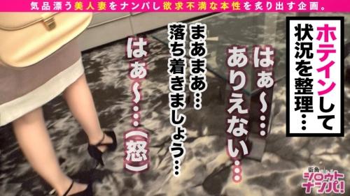 MGS動画 【美人妻をガチ口説き。】 ねね 27歳 専業主婦 300MAAN-552 (田中ねね) 08