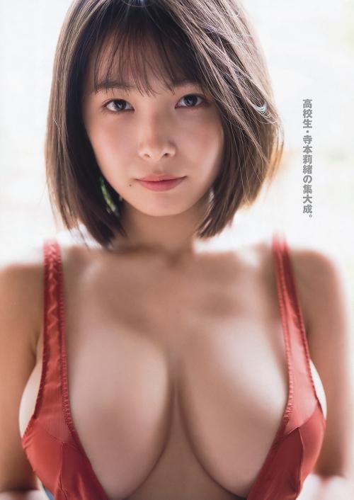 寺本莉緒 グラビアアイドル 98