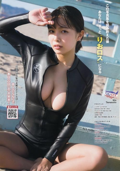 寺本莉緒 グラビアアイドル 99