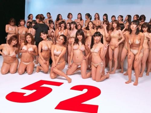 巨乳グラビアアイドルのビキニ 35