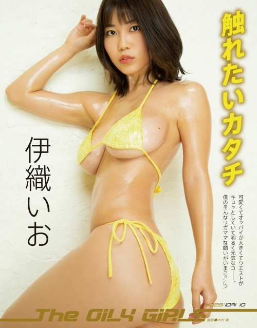 巨乳グラビアアイドルのビキニ 49