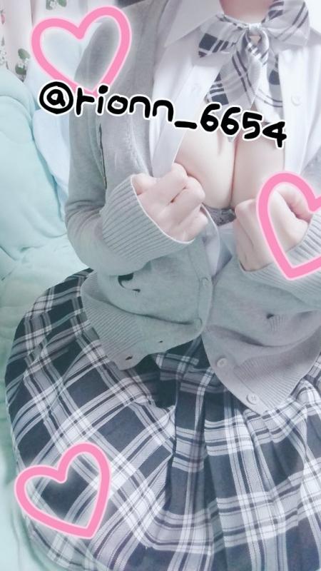 援交・パパ活してるような制服JKコスプレ 14