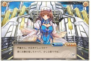 ニケ エロシーン 「門番プレイ!」 @神姫プロジェクト