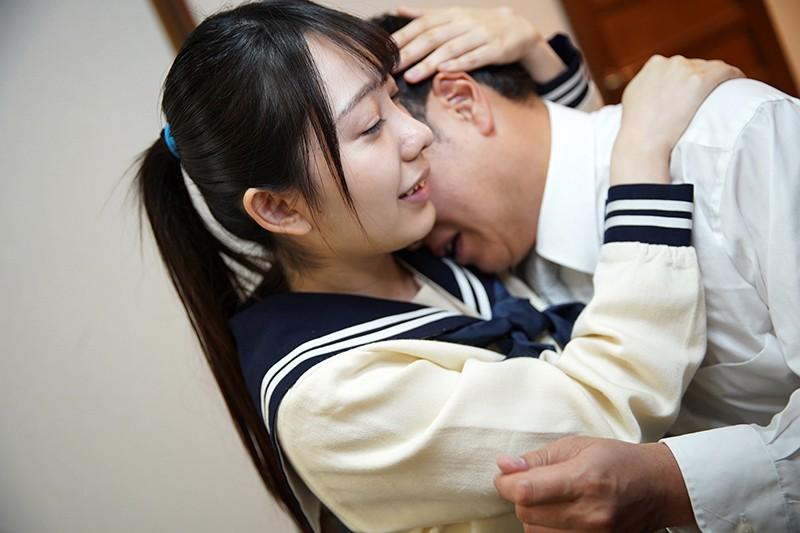 おじさんの舌をフェラチオのように吸い…心からおじさんといちゃいちゃしてくれる。おじさんのことが好きすぎる天使のような美少女ひよこ女子といちゃいちゃSEX 21piyo00074jp-16.jpg