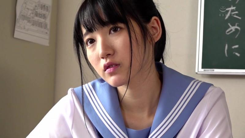 あの頃、制服美少女と。 河奈亜依24hkd00010jp-1.jpg