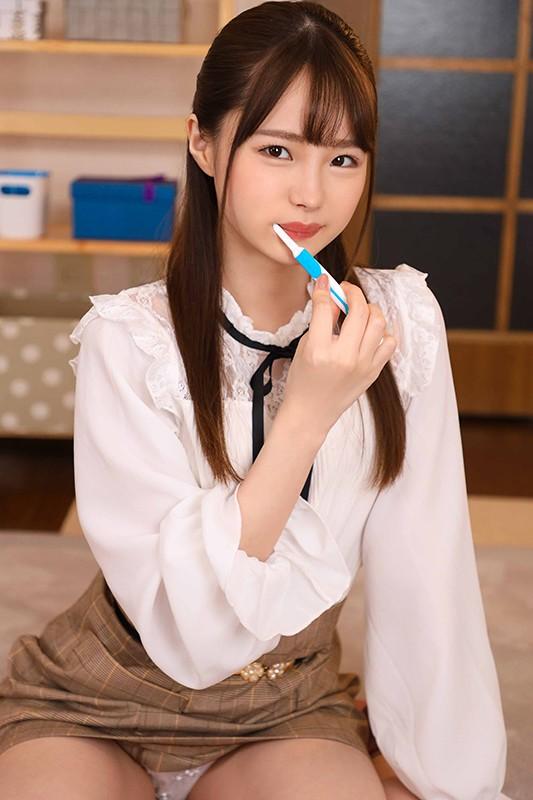 【VR】相思相愛の彼女と初めての自宅お泊りデート 松本いちか84kmvr00894jp-3.jpg